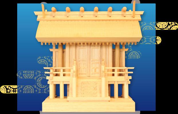 欅 彫屋根一社 唐戸